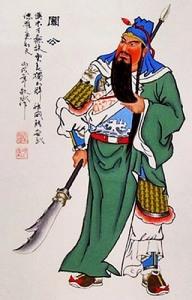 Guan yunchang
